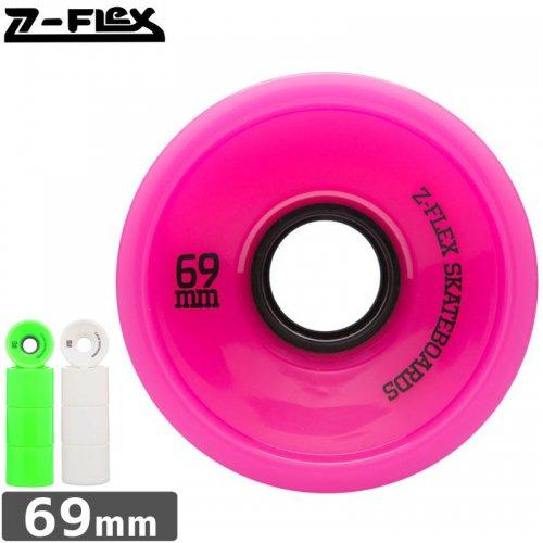【Z-FLEX ジーフレックス スケボー ウィール】LONGBOARD V2 WHEELS【69mm 83A】NO9