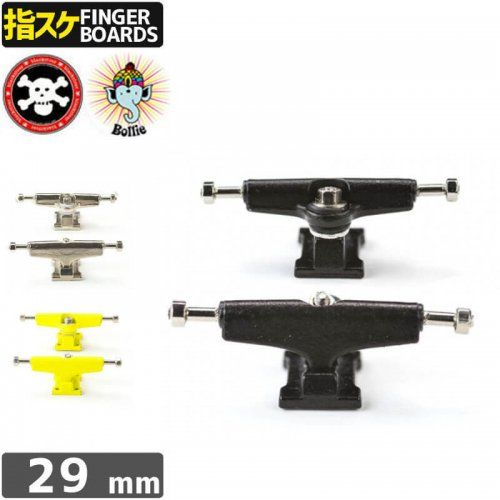 【ブラックリバー BLACKRIVER 指スケ】BOLLIE TRUCKS COLOR LINE【29mm】NO6