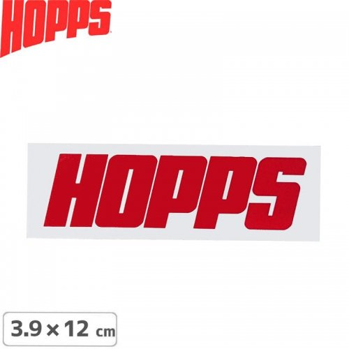 【HOPPS ホップス ステッカー】HOPPS LOGO【3.9cm x 12cm】NO1