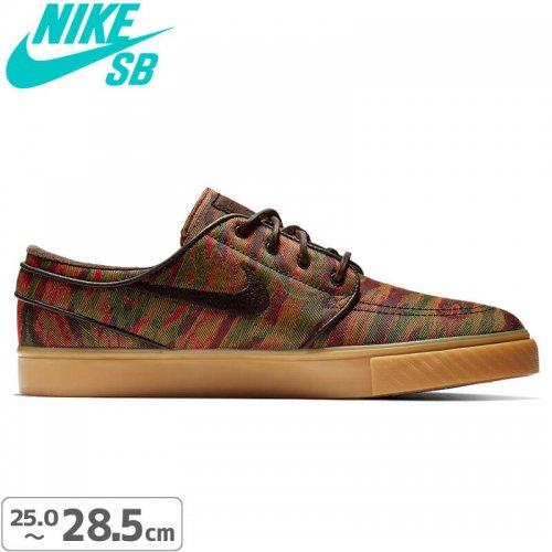 【NIKE SB ナイキエスビー スケートシューズ】Nike SB Zoom Stefan Janoski Canvas Premium【マルチカラー】NO132
