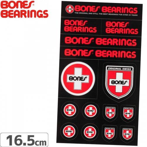 【ボーンズ BONES スケボー ステッカー】BONES BEARINGS SWISS MULTI STICKER【16.5cm x 9.5cm】NO52