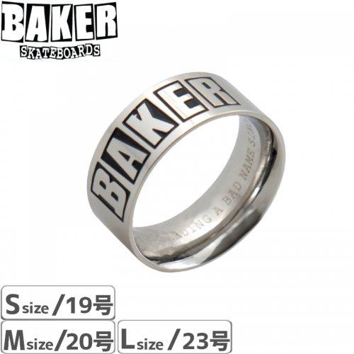【BAKER ベーカー スケボー アクセサリー】 BAKER BRAND LOGO RING 【シルバー】NO2