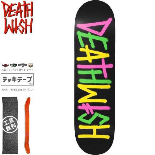 【デスウィッシュ DEATH WISH スケートボード デッキ】DEATHSPRAY MULTI OG DECK【8.0インチ】【8.25インチ】NO75