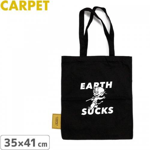 【カーペット カンパニー スケボー バッグ】CARPET COMPANY EARTH SUCKS TOTE BAG【ブラック×ホワイト】NO1