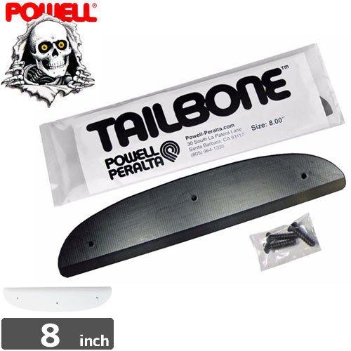 【パウエル POWELL スケボー パーツ】TAIL BONE テール ボーン オールドスクール