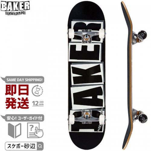【ベーカー BAKER スケボー コンプリート】BRAND LOGO BLACK COMPLETE【8.25インチ】【8.5インチ】NO5