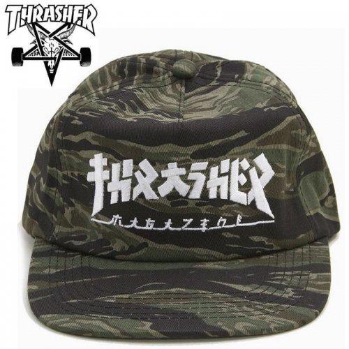【スラッシャー THRASHER メッシュ キャップ】GODZILLA SNAPBACK CAP タイガーカモ NO51