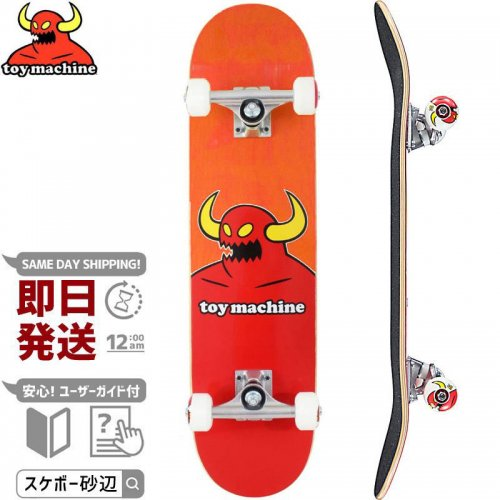 【トイマシーン TOY MACHINE スケボー コンプリート】MONSTER ORANGE COMPLETE【8.0インチ】NO26