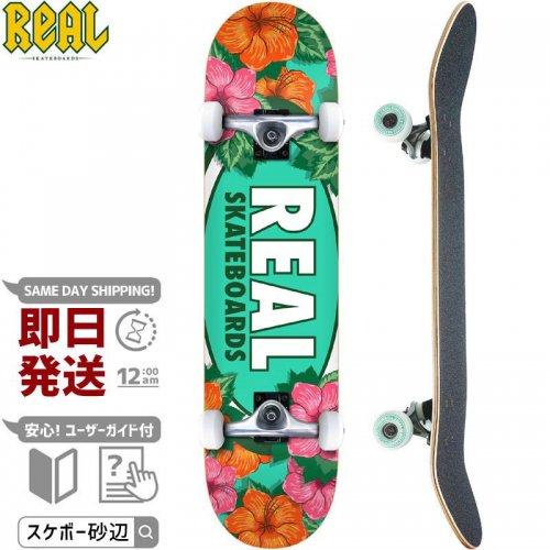 【リアル REAL スケートボード コンプリート】OVAL BLOSSOMS COMPLETE【8.25インチ】NO21