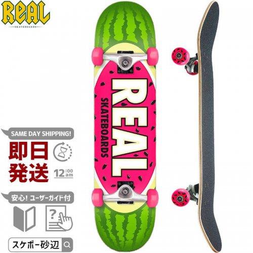 【リアル REAL スケートボード コンプリート】OVAL WATERMELON COMPLETE【7.5インチ】【7.75インチ】NO29