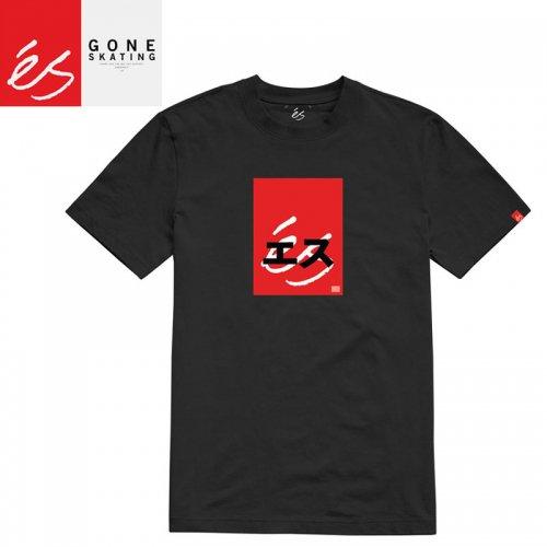 【エススケートボード ES FOOTWEAR スケボー Tシャツ】KYATTO TEE【ブラック】NO35