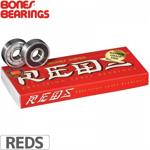 【ボーンズ BONES BEARINGS スケボー ベアリング】SUPER REDS BEARING【ABEC7相当】NO5