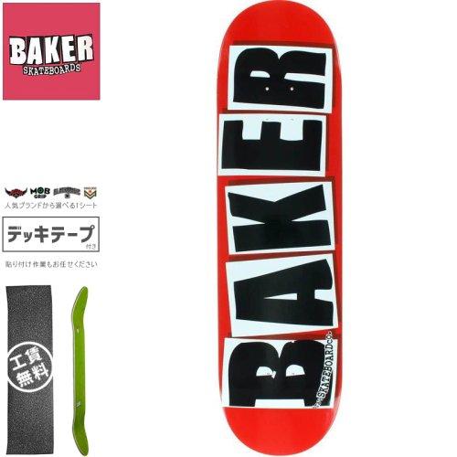 【ベーカー BAKER スケボー デッキ】BRAND LOGO BLACK【7.875インチ】【8.3875インチ】NO266