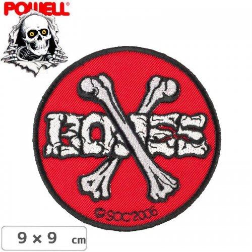 【パウエル POWELL スケボー ワッペン】CROSS BONES PATCH NO14 レッド