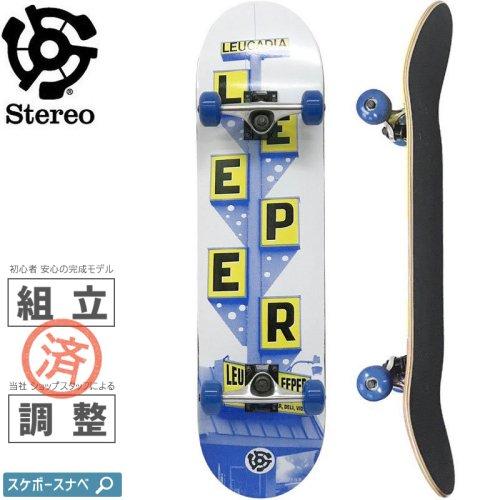 【スケボー コンプリート ステレオ STEREO】LEUCADIA COMPLETE【8.0インチ】NO33