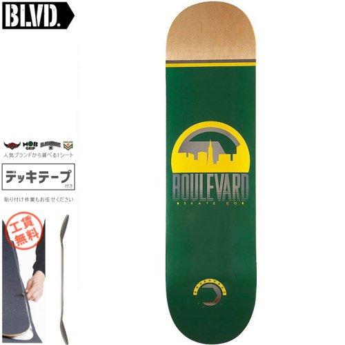 【ブルーバード BLVD スケートボード デッキ】TRAVELER GREEN DECK【8.25インチ】NO19
