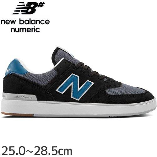 【NEW BALANCE NUMERIC ニューバランス シューズ】AM574BBN SHOES スウェード/メッシュ【ブラック/ブルー】NO29