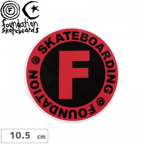 【ファンデーション FOUNDATION スケボー ステッカー】CIRCLE STICKER【10.5cm】NO7
