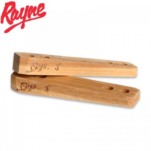 【RAYNE レイン ロングボード ライザーパッド】BAMBOO RISERS 3 DEGREES 竹製 セパレートタイプ NO1