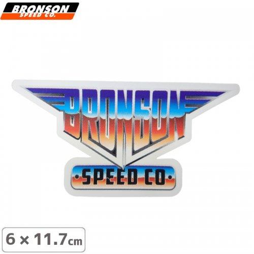 【BRONSON ブロンソン スケボー ステッカー】HEAVY METAL STICKER【6cm x 11.7cm】NO6