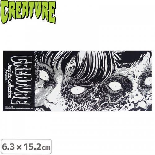 【クリーチャー CREATURE スケボー ステッカー】JUNJI EYES STICKER【6.3cmx15.2cm】NO49