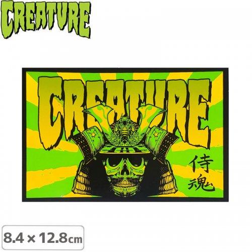 【クリーチャー CREATURE スケボー ステッカー】SOUL SERVANT STICKER【8.4cmx12.8cm】NO50