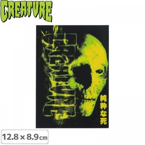 【クリーチャー CREATURE スケボー ステッカー】MUTANT STICKER【12.8cmx8.9cm】NO51