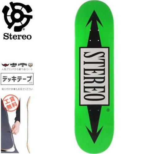 【STEREO ステレオ スケボー デッキ】ARROW GREEN DECK【7.7インチ】NO73