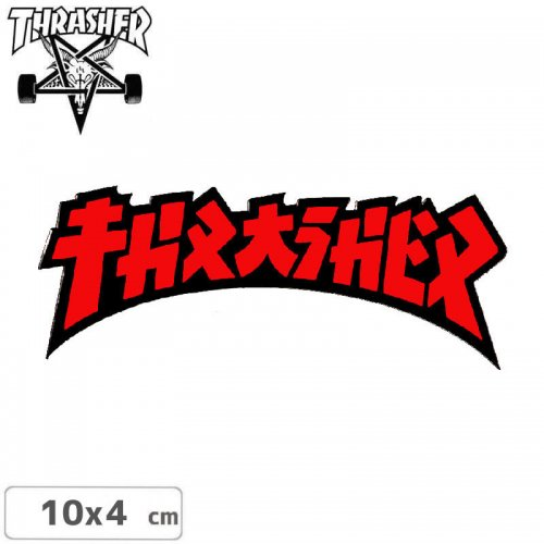 【スラッシャー THRASHER スケボー ステッカー】GODZILLA DIE CUT STICKER 10cm x 4cm NO68