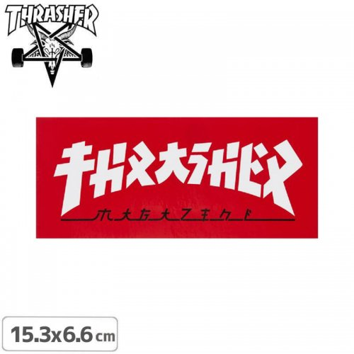 【スラッシャー THRASHER スケボー ステッカー】GODZlLLA RECTANGLE STICKER 15.3cm x 6.6cm NO69