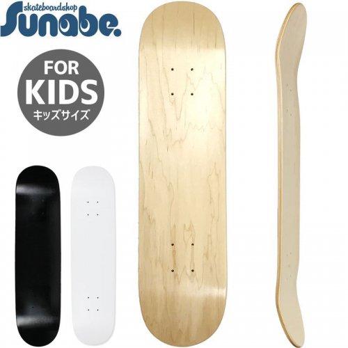 【ブランク キッズ スケートボード デッキ】BLANK DECK NATURAL【7.25インチ】NO1