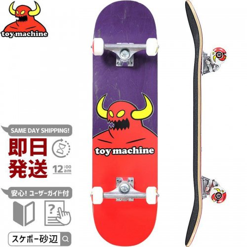 【トイマシーン TOY MACHINE スケボー コンプリート】MONSTER COMPLETE【8.0インチ】パープル NO44