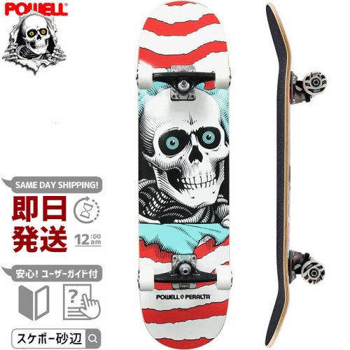 【POWELL PERALTA パウエル スケートボード コンプリート】RIPPER ONE OFF RED BIRCH COMPLETE【8.0インチ】NO77