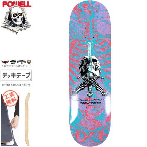 【パウエル POWELL スケートボード デッキ】SKULL AND SWORD PINK DECK【8.75インチ】NO67