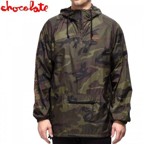 【チョコレート CHOCOLATE スケボー ジャケット】OUTLIER ANORAK フード付き ハーフジップ アノラック【迷彩】NO4