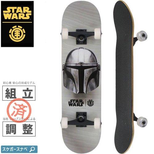 【ELEMENT エレメント スケートボード コンプリート】STAR WARS BESKAR COMPLETE【7.75インチ】スターウォーズ NO15