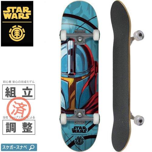 【ELEMENT エレメント スケートボード コンプリート】STAR WARS MANDO COMPLETE【7.75インチ】スターウォーズ NO16