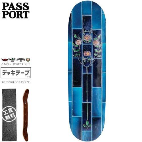 【PASS~PORT パスポート スケートボード デッキ】TILE LIFE BLUE DECK【8.0インチ】NO34