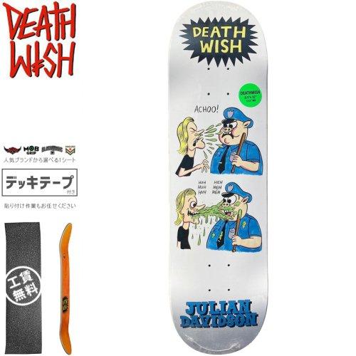 【デスウィッシュ DEATH WISH スケートボード デッキ】DAVIDSON QUARANTINE DECK【8.5インチ】NO118