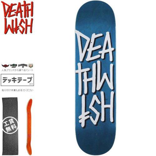 【デスウィッシュ DEATH WISH スケートボード デッキ】DEATHSTACK DECK【8.25インチ】ブルー NO121