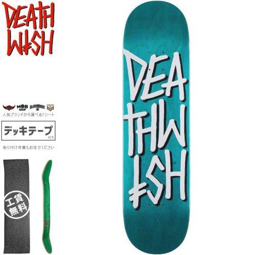 【デスウィッシュ DEATH WISH スケートボード デッキ】DEATHSTACK DECK【8.25インチ】ティール NO124