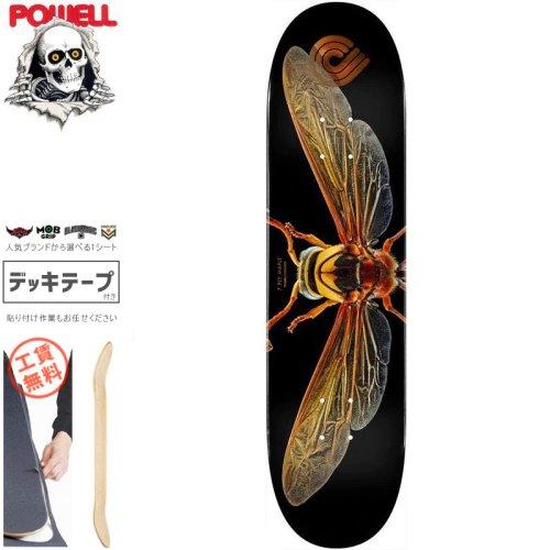 【パウエル POWELL スケートボード デッキ】BISS POTTER WASP DECK【8.0インチ】NO68