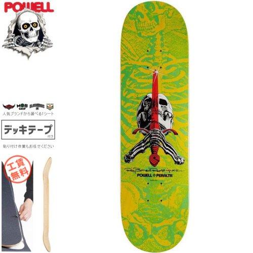 【パウエル POWELL スケートボード デッキ】SKULL AND SWORD YELLOW GREEN DECK【8.5インチ】NO70