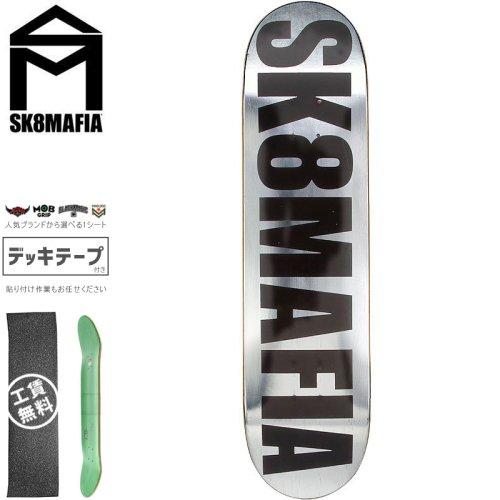 【スケートマフィア SK8MAFIA スケートボード デッキ】OG LOGO CHROME FOIL DECK【8.0インチ】NO124