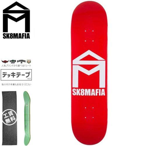 【スケートマフィア SK8MAFIA スケートボード デッキ】HOUSE LOGO RED DECK【8.0インチ】【8.25インチ】NO127