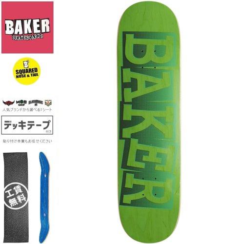 【ベーカー BAKER スケートボード デッキ】RH RIBBON NAME GREEN DECK【8.3インチ】NO286