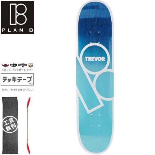 【プランビー PLAN-B スケートボード デッキ】TREVOR ANDROMEDA DECK【8.0インチ】NO171