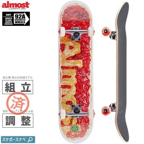 【オルモスト ALMOST スケートボード コンプリート】PB&J COMPLETE 92A【7.625インチ】NO48