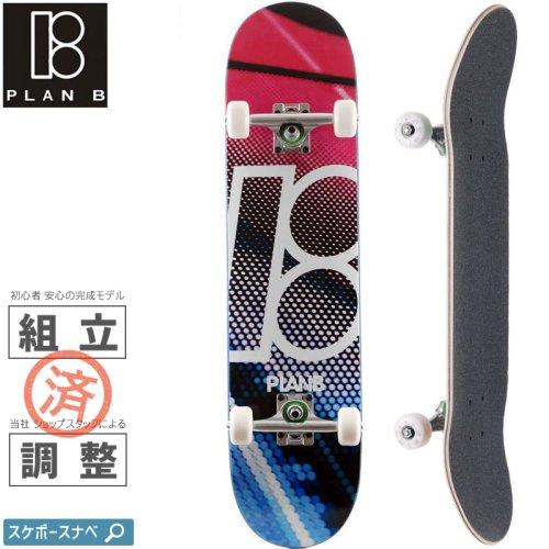 【PLAN-B プランビー スケートボード コンプリート】TEAM MULTIVERSE COMPLETE【7.75インチ】NO18