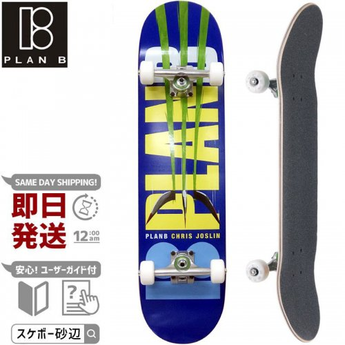【PLAN-B プランビー スケートボード コンプリート】JOSLIN TEAM OG COMPLETE 【8.0インチ】NO20